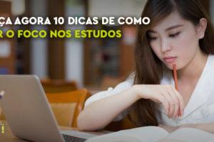 foco_estudo (1)